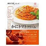 Crème Nakato crabe et tomate 140 g - Sauce crème à la tomate - Avec du crabe, du mascarpone et du vin blanc qui va bien avec la linguine ou les pâtes épaisses.