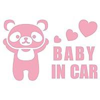 imoninn BABY in car ステッカー 【パッケージ版】 No.12 パンダさん (ピンク色)