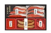 【冬の味覚:北海道直送】 キョクイチ紅鮭&魚卵セット 「年内お届け受注締日:12/19まで」