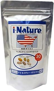 i-Natureオリジナル(30パック入り)