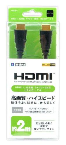 HDMIケーブル 2m ブラック