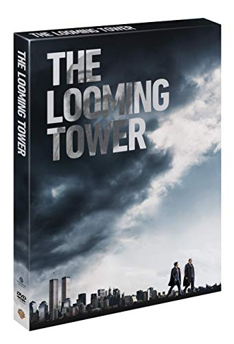 The Looming Tower Stg.1 (Box)