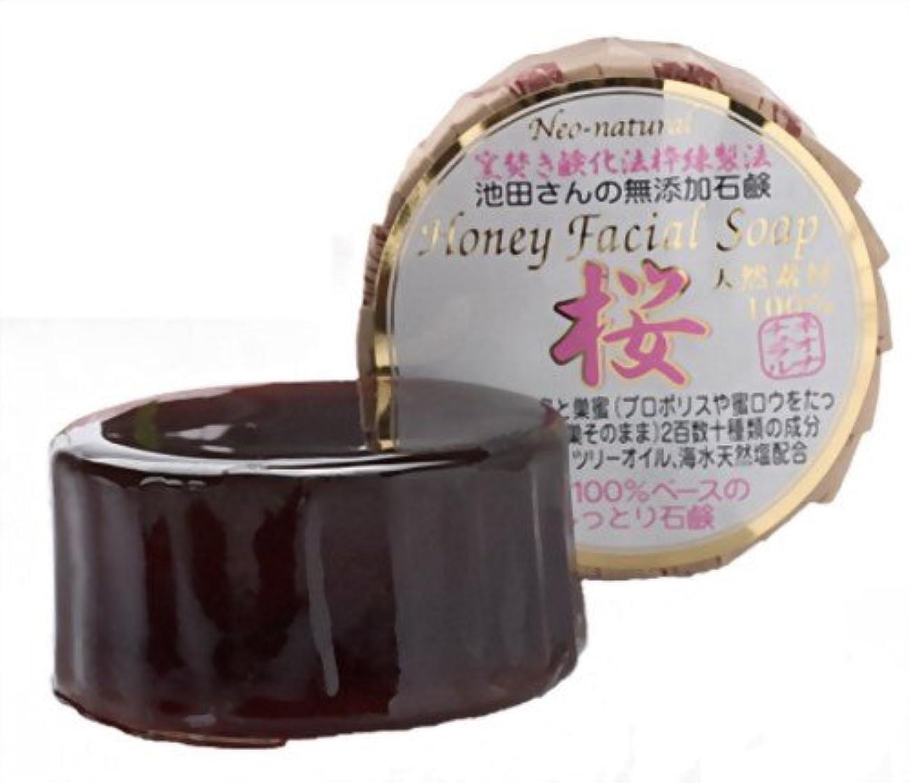 端杭気をつけてネオナチュラル 池田さんのハニーフェイシャルソープ桜 80g