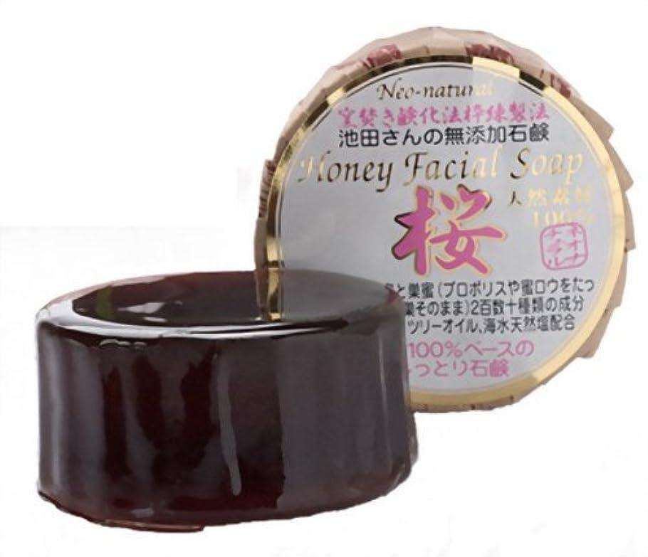 良心わがまま学期ネオナチュラル 池田さんのハニーフェイシャルソープ桜 80g
