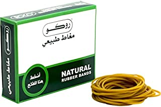 Roco Natural Rubber Bands, 20, Brown, 24550