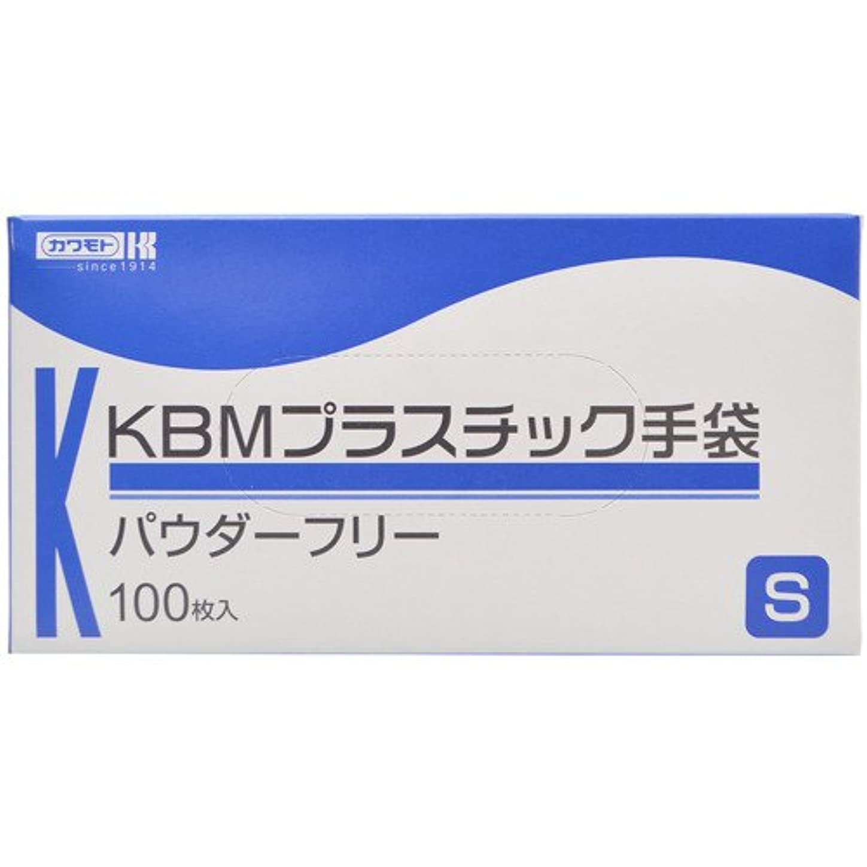 密接に公演魂KBM プラスチック手袋パウダーフリー Sサイズ100枚