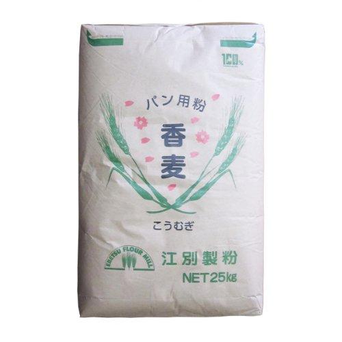 江別製粉 香麦 《強力粉》 25kg 【北海道産小麦】