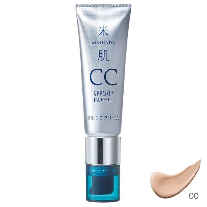 治療両方細分化する米肌(MAIHADA) 澄肌CCクリーム (00) コーセー KOSE