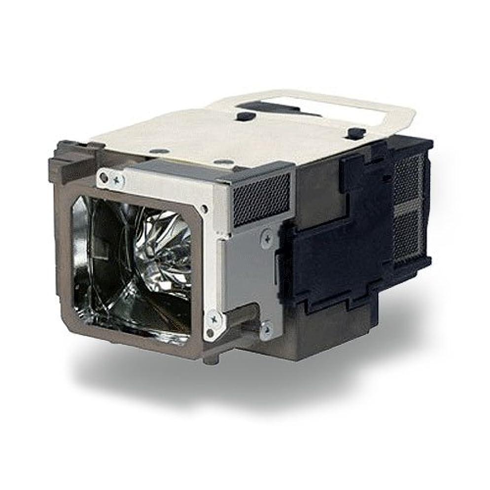 連続的メトロポリタンリングバックCTLAMP 交換用ランプ電球 ハウジング付き EB-1750 EB-1751 EB-1760W EB-1761W EB-1770W EB-1771W EB-1775W EB-1776W PowerLite 1750 1760W 1770W 1775Wに対応