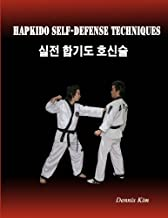hapkido self defense dvd