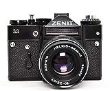 Zenit 11 + Helios 44M-4 58mm F/2.0 Reflex analogica