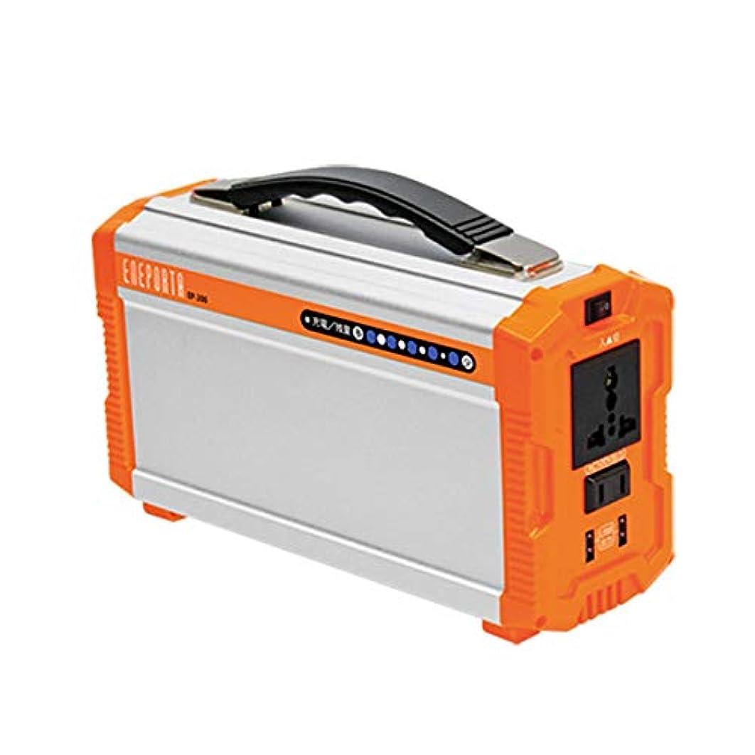 消費する扱いやすいもっともらしいポータブル蓄電池エネポルタ (ソーラーシート)