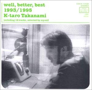 well,better,best 1993/1995