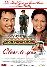 Close To You - Philippine Tagalog Movie DVD