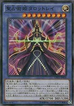遊戯王/第9期/CPD1-JP035 聖占術姫タロットレイ【スーパーレア】