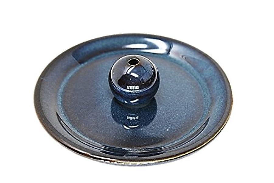 ベッツィトロットウッド洞察力のある語9-43 海鼠 9cm香皿 日本製 製造?直売 お香立て お香たて 陶器