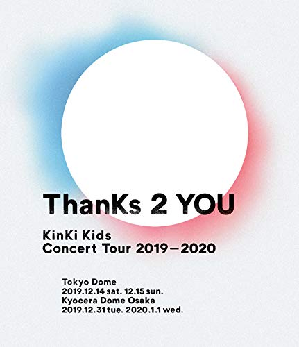 【Amazon.co.jp限定】KinKi Kids Concert Tour 2019-2020 ThanKs 2 YOU 通常盤 (未収録「全部だきしめて」ライブ映像&未公開トーク映像デジタル視聴コード付) [Blu-ray]