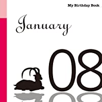 1月8日 My Birthday Book