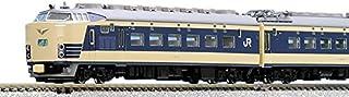TOMIX Nゲージ 限定 583系 きたぐに 国鉄色 セット 98968 鉄道模型 電車
