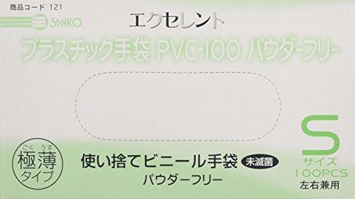 エクセレントプラスチック手袋PF PVC-100(100マイイリ) S