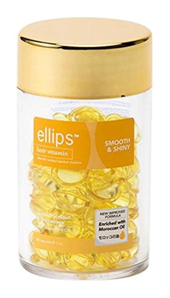 無線急性郵便番号エリップス(ellips)スムース&シャイニー(フレッシュ トロピカル フルーツの香り) ボトル50粒