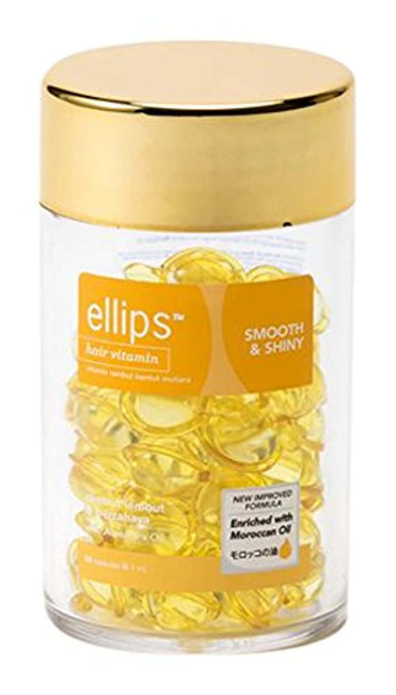 ビーム同等の噂エリップス(ellips)スムース&シャイニー(フレッシュ トロピカル フルーツの香り) ボトル50粒