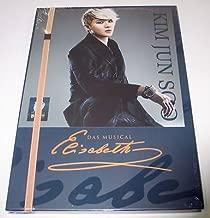 XIA JUNSU - Das Musical Elisabeth: 2012 Live Recording Korean Cast [JUNSU Ver.] 2CD + DVD + Photo Booklet