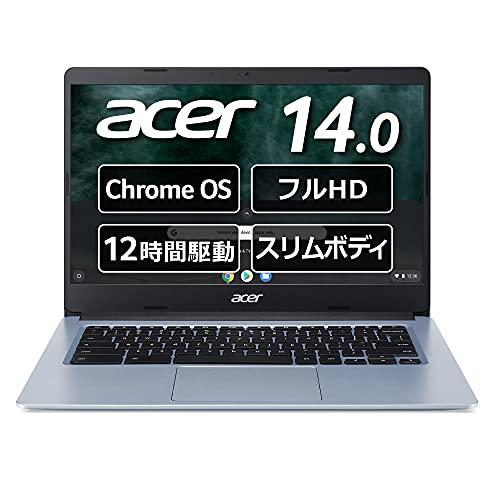 【Amazon.co.jp 限定】 Google Chromebook Acer ノートパソコンCB314-1H-NF14P 14インチ 日本語キーボード Celeron<R> N4020 4GBメモリ 64GB eMMC フルHD(1920×1080)IPSパネル