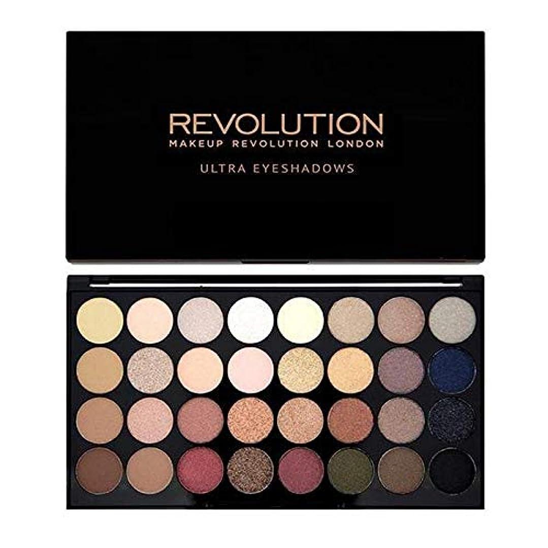 直面するスプーンびん[Revolution ] 革命完璧な16グラムアイシャドウパレット - Revolution Flawless 16G Eye Shadow Palette [並行輸入品]