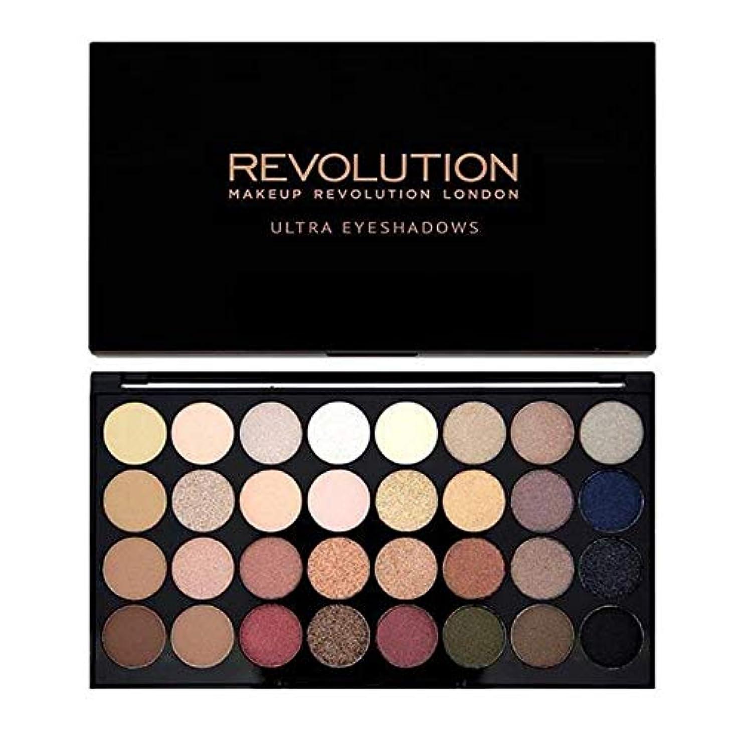 大いに領収書予測[Revolution ] 革命完璧な16グラムアイシャドウパレット - Revolution Flawless 16G Eye Shadow Palette [並行輸入品]