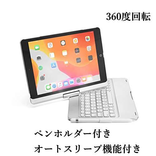 360度回転iPad7iPad10.2インチ新型キーボードケースバックライトペンホルダー付き第7世代アイパッド7キーボードBluetooth折りたたみ(iPad7(2019新型iPad10.2インチ),銀)