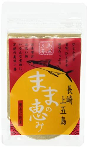 有川町漁業協同組合 ままの恵み 焼あご粉 40g