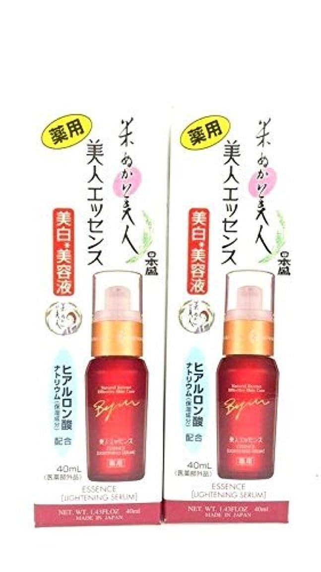 スプーンについてくすぐったい日本盛 米ぬか美人 美人エッセンス 40ml【×2個セット】
