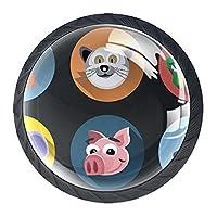 引き出しノブプルハンドル4個 クリスタルガラスのキャビネットの引き出しは食器棚のノブを引っ張る,漫画の動物の頭