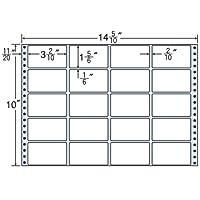 東洋印刷 タックフォームラベル 14 5/10インチ ×10インチ 20面付(1ケース500折) M14Z