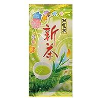 岡田園 新茶 2020年 美味しいお茶 [知覧茶 鹿児島]煎茶 茶葉 100g