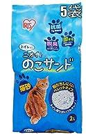 【まとめ買い】ニオイをのこサンド 2L NCS-2L 【5袋セット】猫砂 ネコ トイレ 脱臭 抗菌 お掃除ラクラク