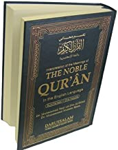 The Noble Qur'an with Full Page Arabic/English (SIZE 9.7 X 5 X 2 inches)