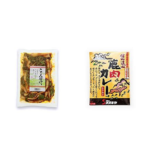 [2点セット] こごみ笹竹(250g)・信州遠山 鹿肉カレー 中辛 (1食分)