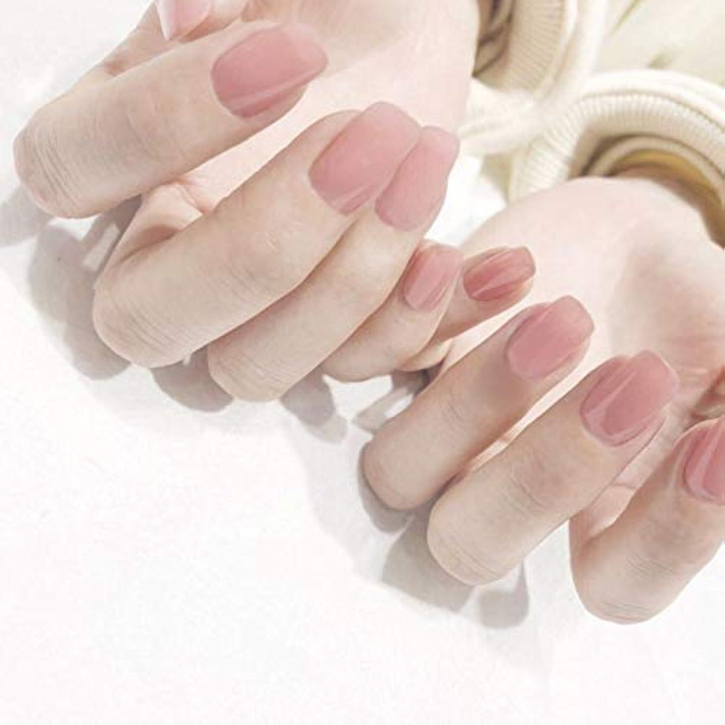 慈悲強調するフライト入学式 入園式 結婚式、パーティー、二次会など 手作りネイルチップ 和装 ネイル 明るい色 エレガントな気質 無地ネイルチップ 24pcs 優雅 透明 ゼリー 短い 無地 可愛い ウェディング ブライダル (ピンク)