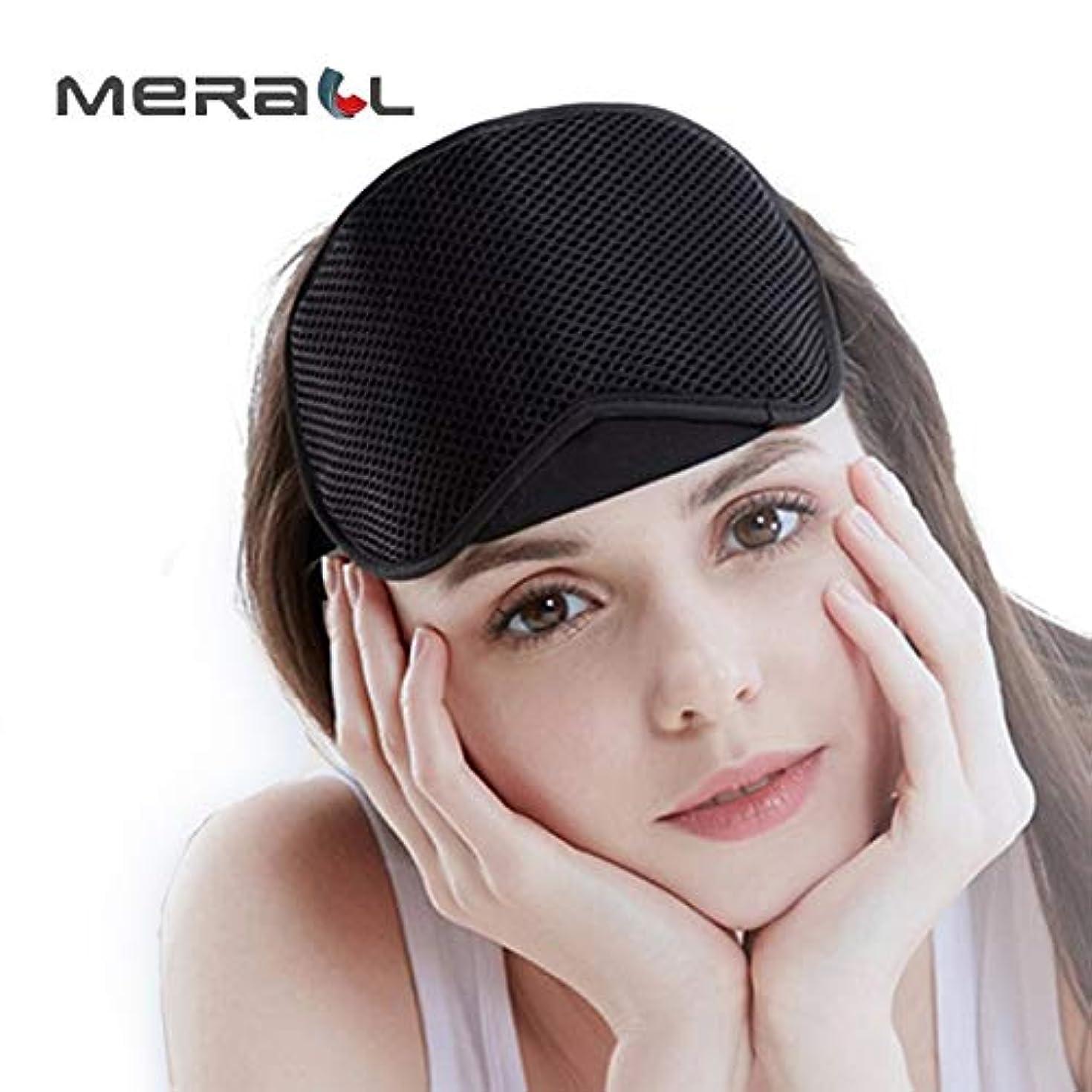 識別電気の労働者注ドロップシッピング竹炭目睡眠用目の上のマスク包帯旅行休憩目隠しアイパッチ通気性調節可能