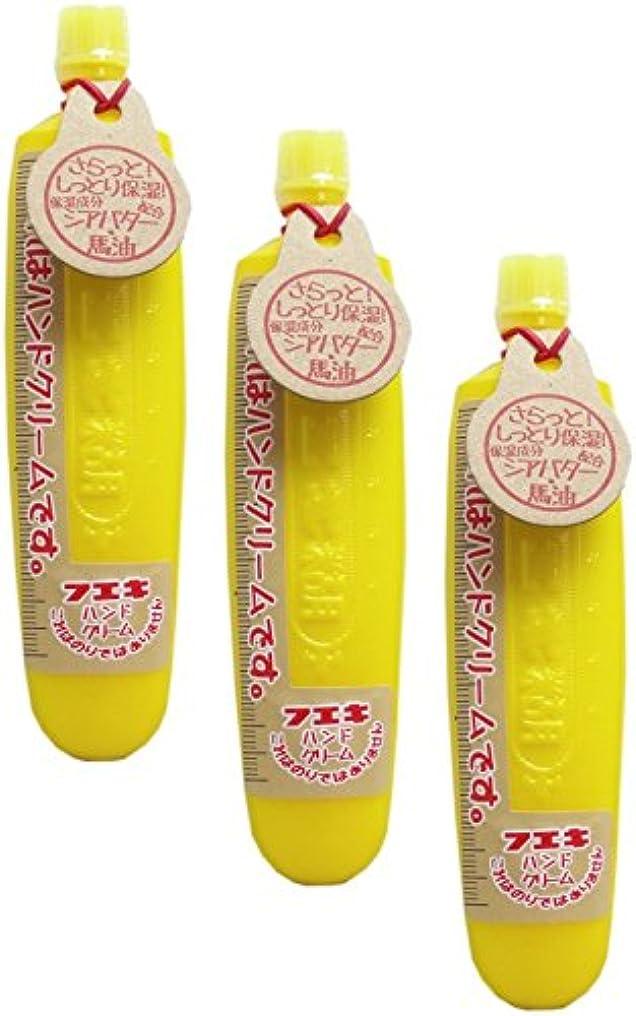 第九食事クリープ【まとめ買い】フエキやさしい保湿クリーム チューブタイプ 40g【×3個】