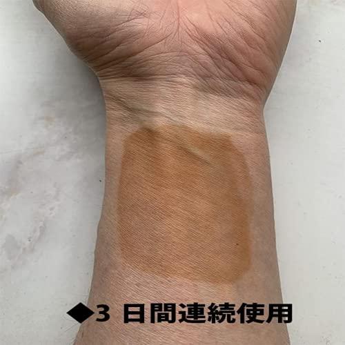 シーラーデルソルモイスチュアタンニングローション【ノーダメージで小麦肌に】150g