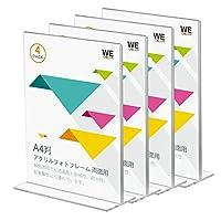 WECOLORアクリルフォ透明トフレーム 写真立て 写真フレーム 縦置き 写真 カード立て 両面用 (A4)