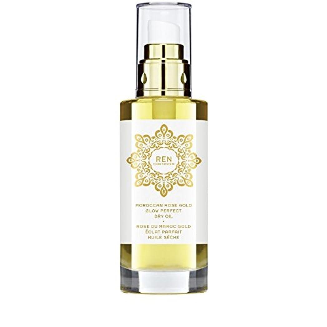 徐々ににやにや寝室を掃除するモロッコは金が完璧なドライオイル100ミリリットルグローバラ x4 - REN Moroccan Rose Gold Glow Perfect Dry Oil 100ml (Pack of 4) [並行輸入品]