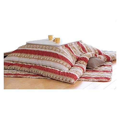 WNN URG - Juego de mesa calefactora para invierno, mesa de futón, mesa de tatami, multifuncional, legible para dormir (120 x 80 cm) URG