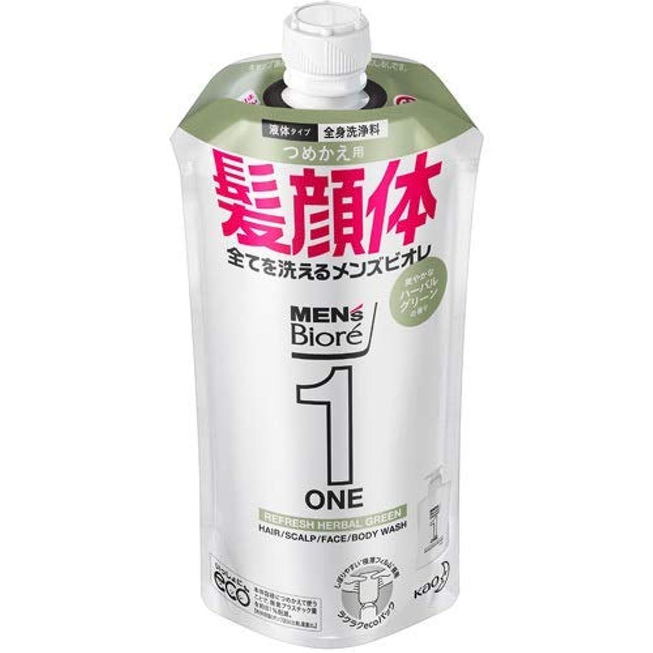ほめる矛盾チューブ【10個セット】メンズビオレONE オールインワン全身洗浄料 爽やかなハーブルグリーンの香り つめかえ用 340mL