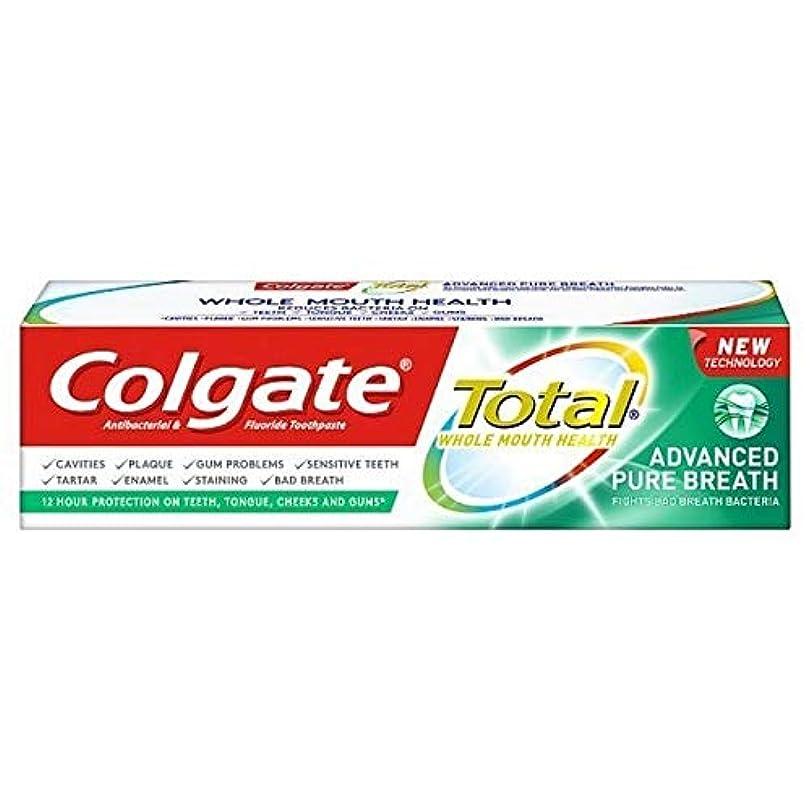 無声で以内にパワー[Colgate ] コルゲートの合計は、クリーン歯磨き粉75ミリリットルを呼吸します - Colgate Total Clean Breathe Toothpaste 75ml [並行輸入品]