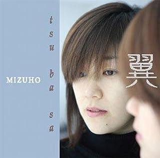 翼 tsu-ba-sa / Mizuho with タイガー大越セクステット