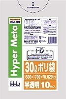 【お買得】HHJ 業務用ポリ袋 30L 半透明 0.025mm 1200枚 10枚×120冊入 BM39